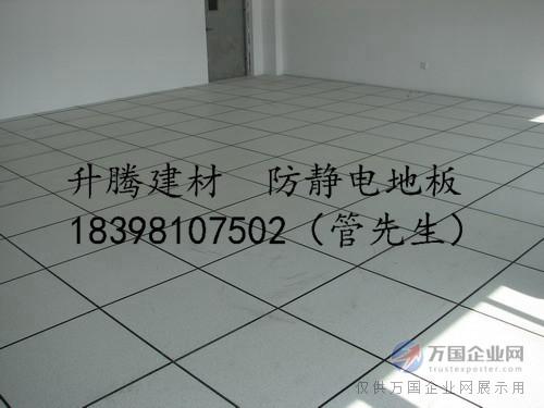 遂宁防静电地板南充机房架空地板116