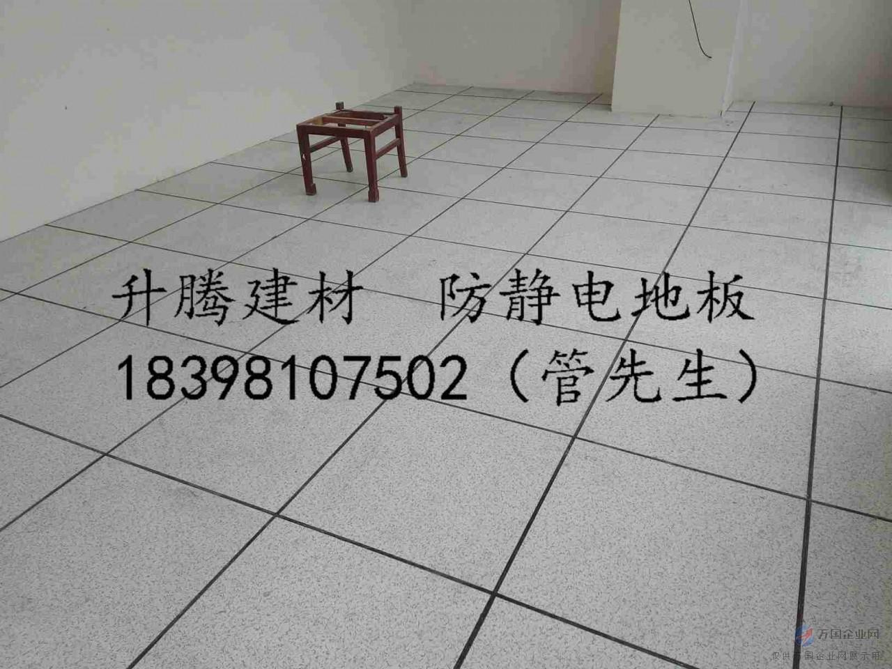 遂宁防静电地板南充机房架空地板256