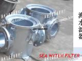 仿JIS 5K-100A日标筒形海水过滤器