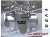 中央淡水泠却系统海水过滤器DN100 CBM1061-81