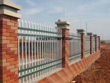 钢栅栏-用锌钢做的栅栏