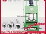 中动40半自动套筒攻丝机_攻牙机_钢筋直螺纹套筒生产设备