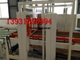 匀质板-水泥基匀质板-匀质板设备-水泥基匀质板切割锯成套设备