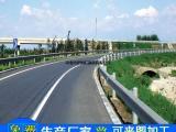 国道防撞栏定做 乡村道路隔离栏板批发 高速公路波形梁护栏价格