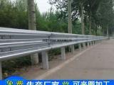 公路防撞护栏按图纸报价 高速路侧安全围栏定制 镀锌波形护栏板