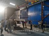 佛山金好旺厂家直销污水处理设备JHW-WS-1000