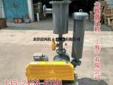 纺织轧车滚筒专用鲁氏鼓风机