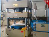 高精密成品供应YQ32-400吨不锈钢水箱压力机