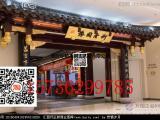 重庆江津生态景区简介牌指示牌宣传栏定制生产厂家