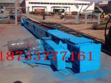 中冶定制倾斜式刮板输送机 技术先进 质量可靠