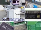 【视觉定位系统】万霆IC激光改字机(附参数)小字符激光喷码机