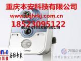 重庆监控设备维修公司,重庆本安科技发展有限公司