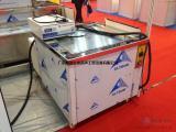 低价批发铝件除油超声波清洗机 小型超声波设备厂家