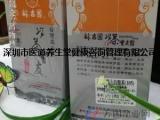 台湾林吉园高山乌龙茶 代购林吉园高山乌龙茶 纯天然高山乌龙茶