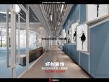 淄博张店专业培训学校设计装修,舞蹈艺术中心设计装修