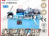 免换刀架 高产高精度小型钢筋螺纹滚丝机套丝机 可定制
