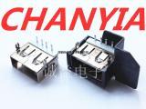 反向短体USB母座AF11.5长6.0H单卷边加护套三星