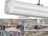 室内照明灯具中光光电LED超市线条灯