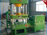 精品现货供应200吨粉末成型四柱压力机滕州200吨液压机