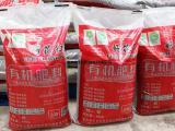 植物有机肥-有机质高达70%以上腐殖酸17%以上国家免税产品