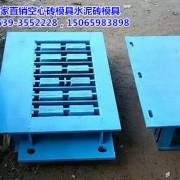 沂南县广成模具厂的形象照片