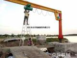 厂家定制 悬臂吊 立柱式旋臂吊 移动式小型起重机