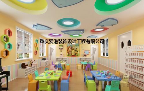早教中心装修,教育培训机构装修,重庆爱港装饰,大足区幼儿园设计 大足