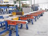 铝型材冷床生产线,平移式冷床设备