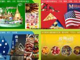 食品进口清关代理|广州食品一般贸易进口报关公司