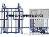 3-5T型不锈钢豪华型净水机