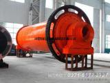 2.4乘4.5米节能球磨机,磨矿行业的高定产品