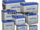 POWER-SONIC蓄电池(中国)办事处