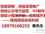 南昌商业地产运营、城市综合体运营推广,商业综合体运营推广