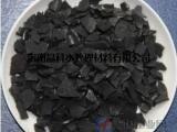 尾液回收专用椰壳活性炭    河南晶科