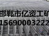 钢筋焊接网规格@亿资钢筋焊接网规格制造厂