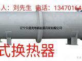 管式冷却器,列管式冷却器,U型管式冷却器