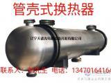 列管式换热器,列管式冷却器