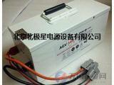 HAWKER霍克锂电池EV24-60/24V60AH现货