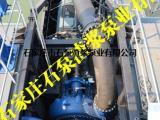石家庄水泵厂,石家庄水泵厂销售电话,石泵渣浆泵业