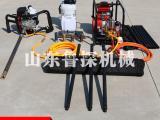 特价优惠鲁探BXZ-1便携式取样背包钻机公司新闻