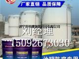 油罐防腐专用凉凉胶隔热防腐面漆厂家批发价格