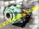 石家庄水泵厂,石家庄水泵厂生产企业,石泵渣浆泵业