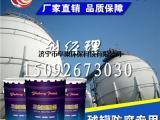 钢结构防腐专用环氧富锌底漆价格