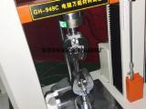 万能材料试验机生产商