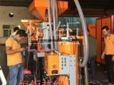 中央供料输送系统 塑料集中供料系统 中央供料机