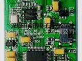 2.4G全双工音频传输模块,2.4G双向语音传输模块