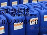 消泡剂,工业消泡剂配置,高效消泡剂方法