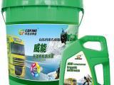 科发润滑油品牌加盟代理优质防冻液威能长效机油防冻液