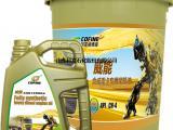 科发润滑油品牌加盟代理威能合成重卡专用柴机油CH-4