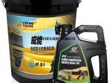 科发润滑油品牌加盟署理威能分解重卡公用齿轮油GL-5